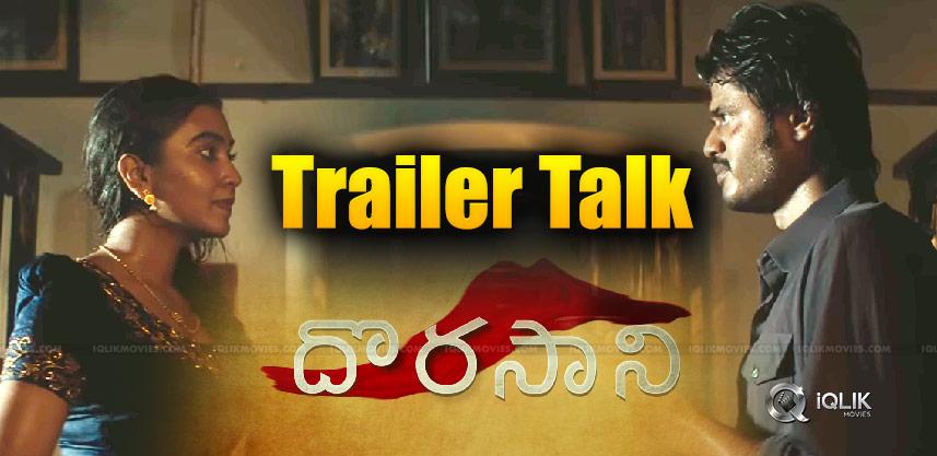 dorasani-movie-trailer-talk