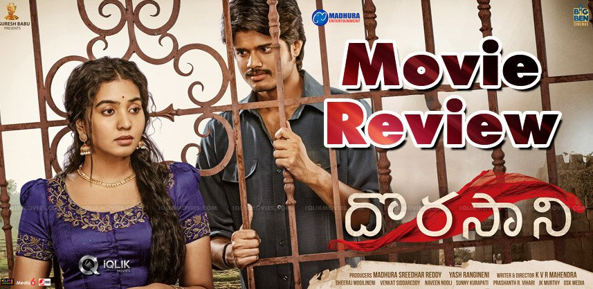 dorasani-movie-review-rating