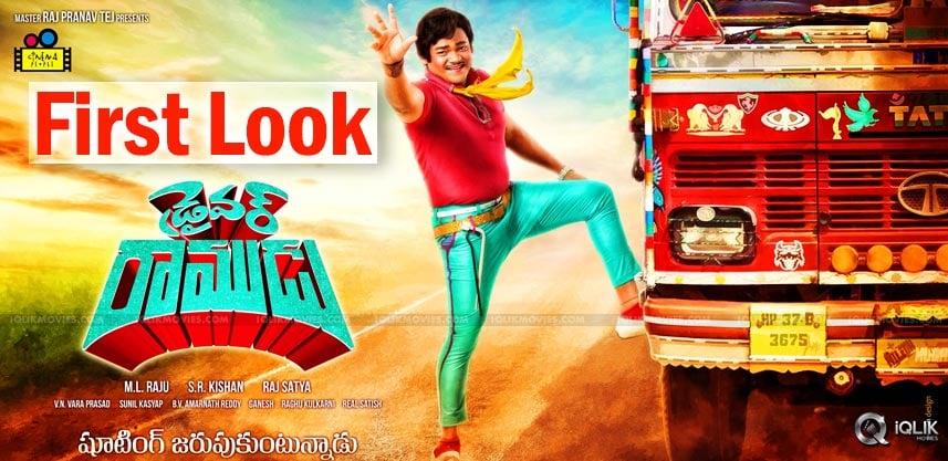 shakalaka-shankar-driver-ramudu-firstlook