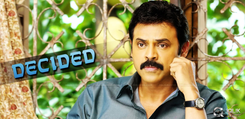 venkatesh-firm-decision-after-drushyam-movie