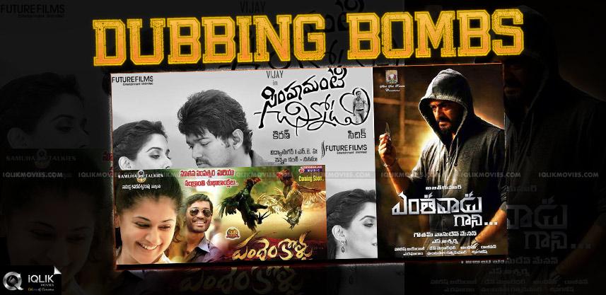 dubbing-bombs-on-telugu-box-office