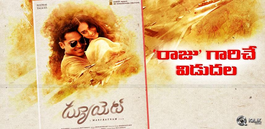dilraju-to-release-maniratnam-karthi-duet-film