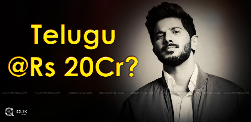 dulquer-salmaan-telugu-film-market-details