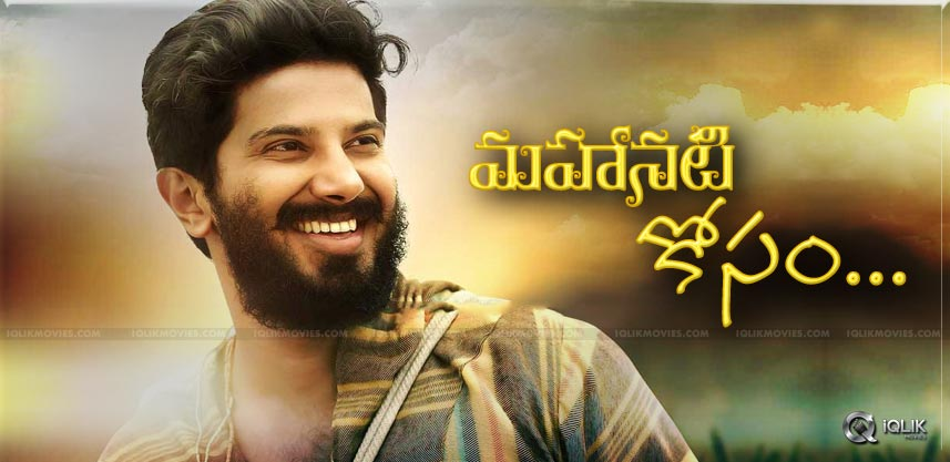 Dulquer Salmaan Joined Mahanati Shooting
