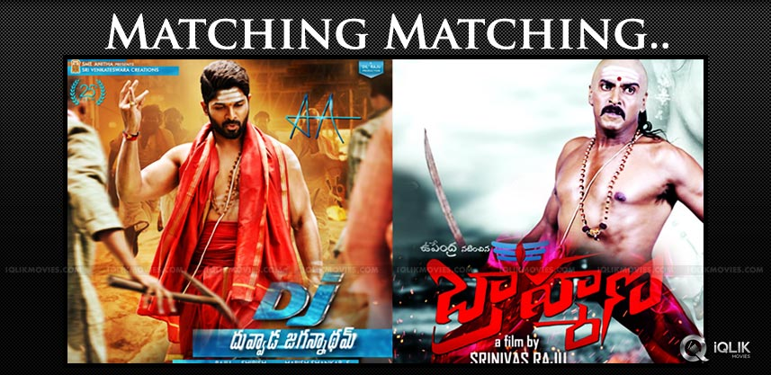 dj-brahmana-movie-comparisons