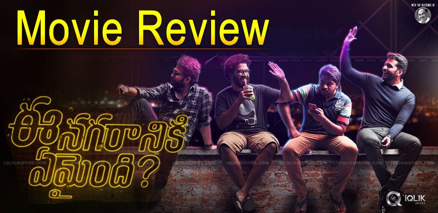 ee-nagaraniki-emaindi-movie-review-rating