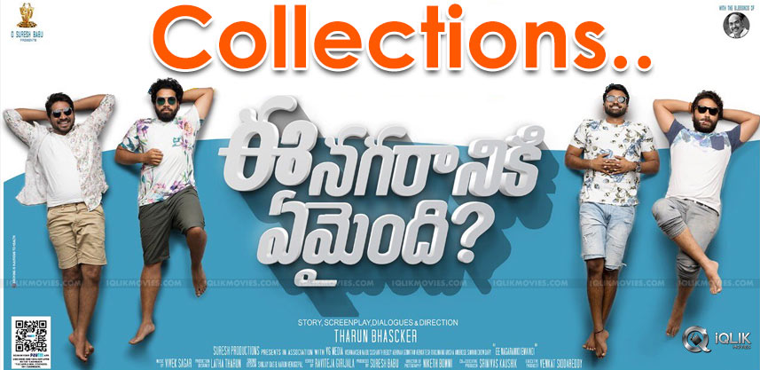 ee-ngaraniki-emayindi-boxoffice-collections