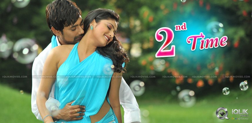 varun-sandesh-ee-varsham-sakshiga-movie-release
