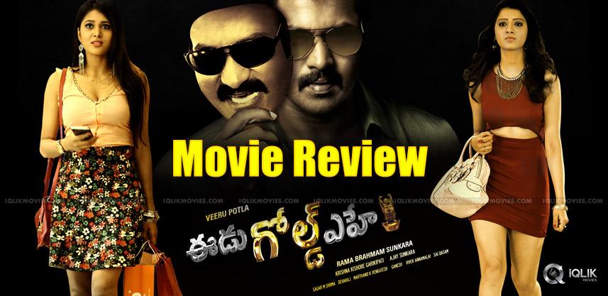 sunil-eedugoldehe-movie-review-ratings