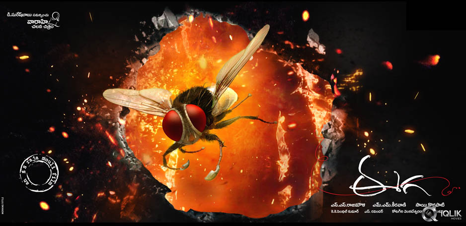 Eega-handed-National-Award