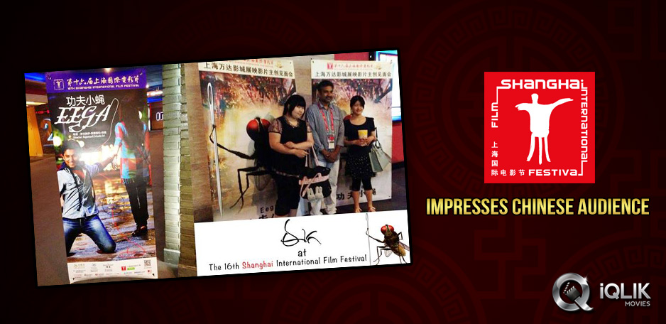 Eega-impresses-Shangai