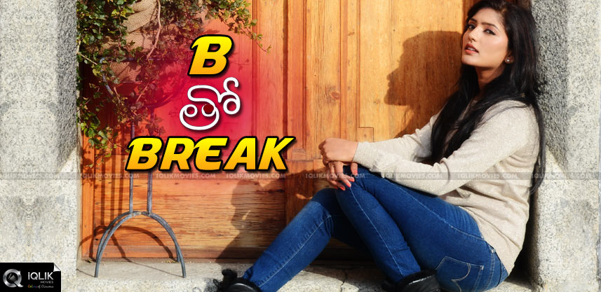 heroine-esha-needs-break-with-bandipotu