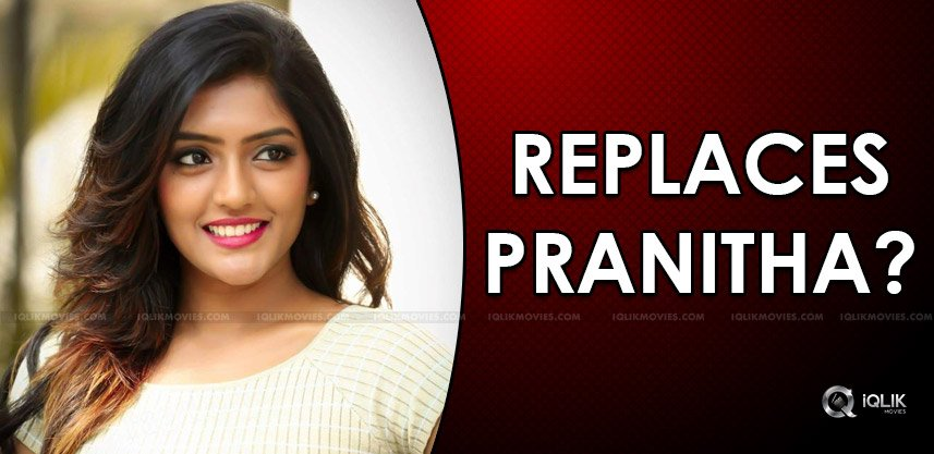 Rebba In Pranitha's Place