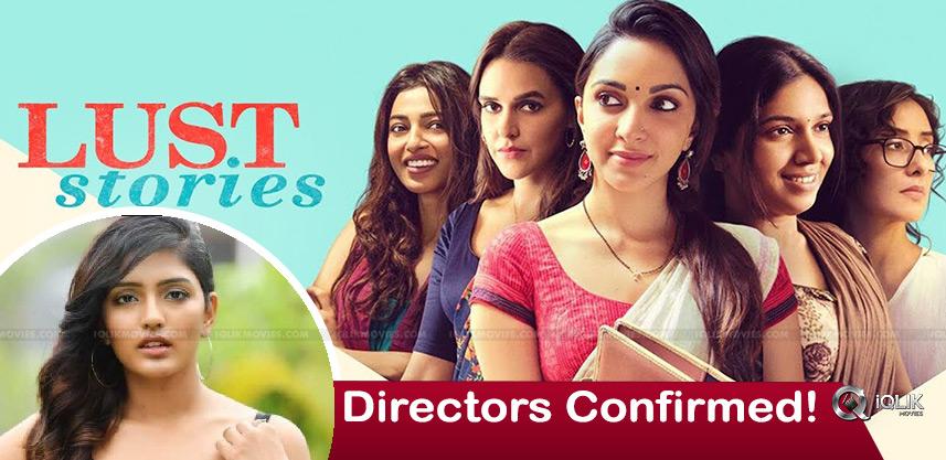 Telugu-lust-stories-directors-fixed