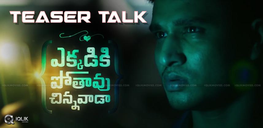 nikhil-ekkadikipothavuchinnavada-teaser-talk