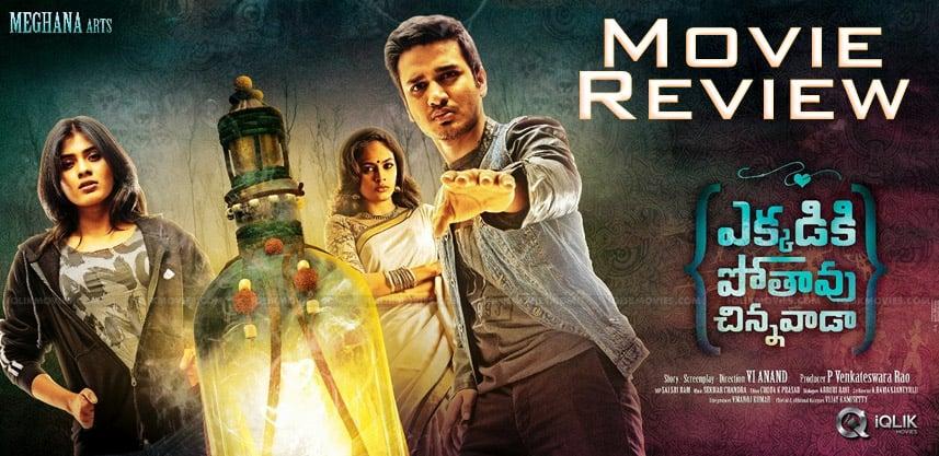 nikhil-ekkadiki-pothavu-chinnavada-review-ratings
