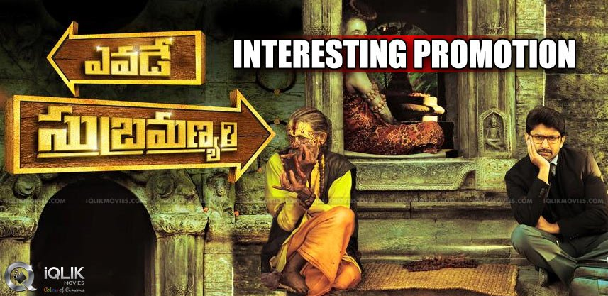interesting-promotion-line-for-evade-subramanyam