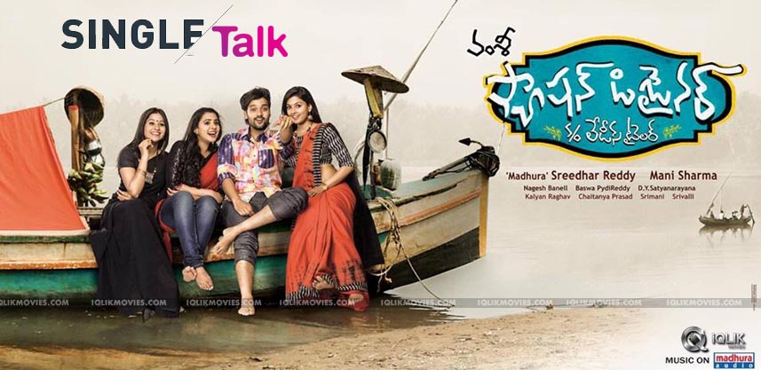 Talk About 1st Single From Director Vamsy