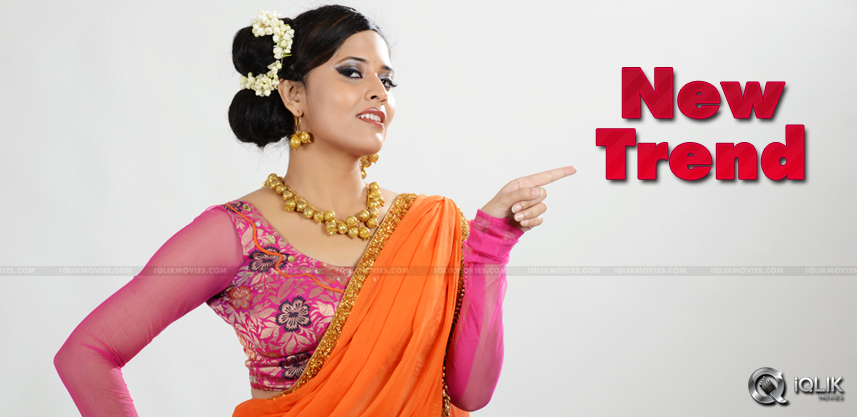 tv-anchor-anasuya-glamour-show-starts-new-trend