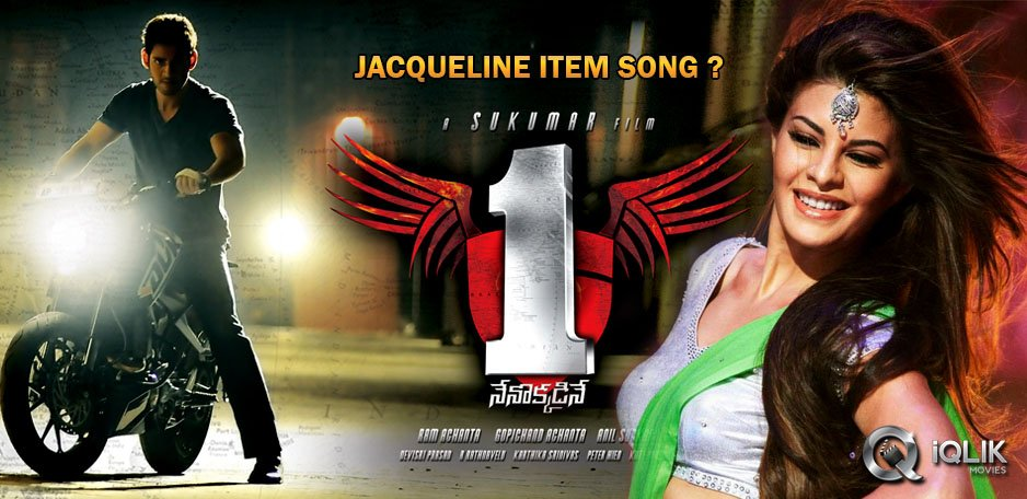 Jacquiline-Fernandez-item-song-with-mahesh