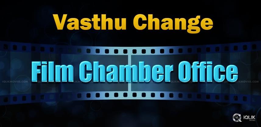 vaastu-changes-film-chamber-maa-details