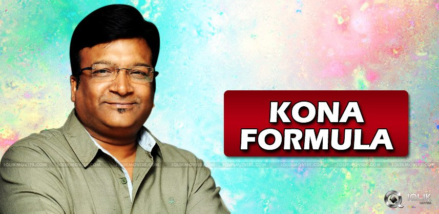 kona-venkat-script-template-to-aagadu-movie