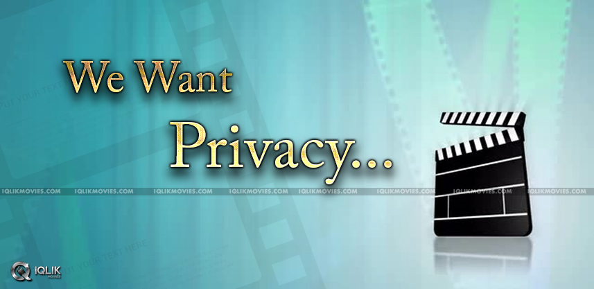 discussion-over-film-stars-ask-for-privacy