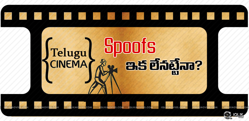 discussion-on-spoofs-in-telugu-films