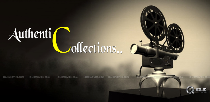 new-system-for-authentic-filmcollections