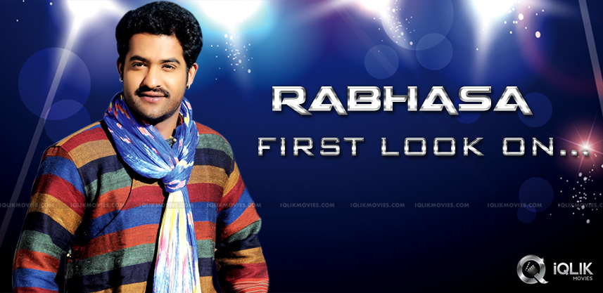 junior-ntr-rabhasa-first-look-poster-video-teaser