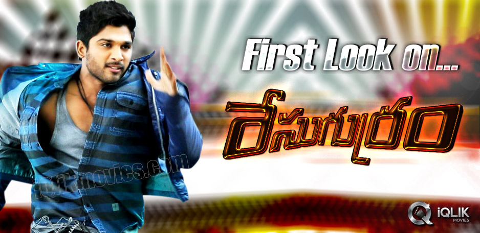 Race-Gurram039-s-First-Look