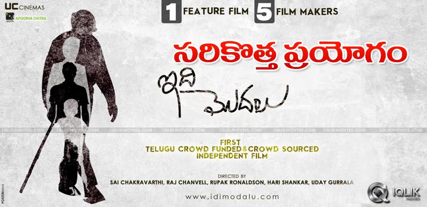 5-directors-directing-one-film-titled-idi-modalu