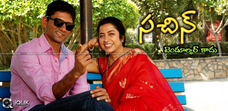 Former-cricketer-Venkatesh-Prasad-in-Telugu-film