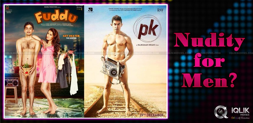 male-nudity-on-indian-screen