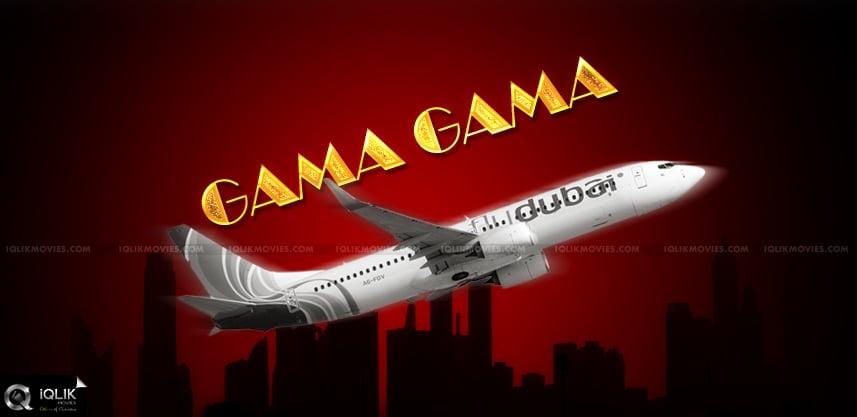 tollywood-flying-to-dubai-for-gama-awards