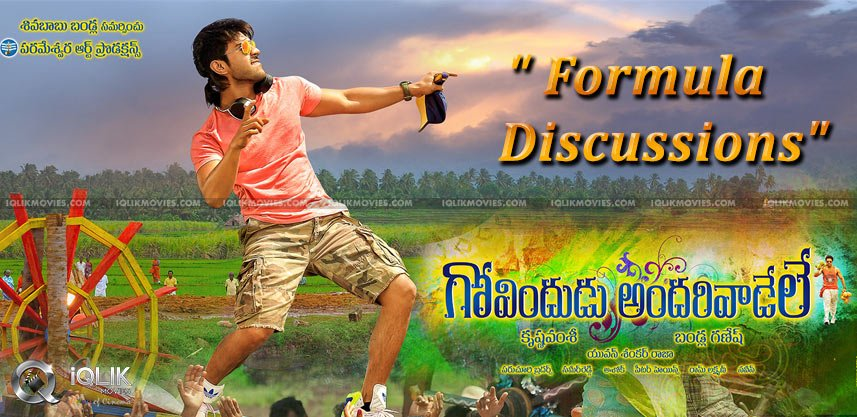 govindudu-andari-vadele-formula-in-discussion