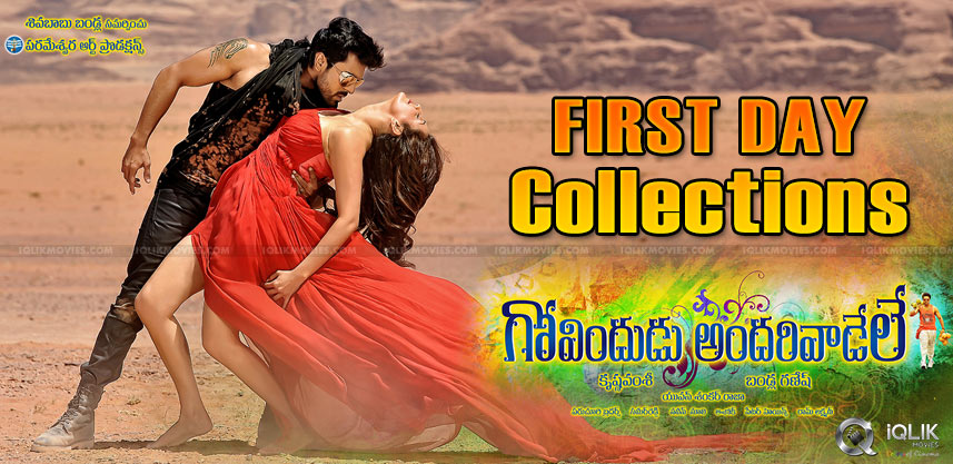 govinduduandarivadele-1st-day-collection