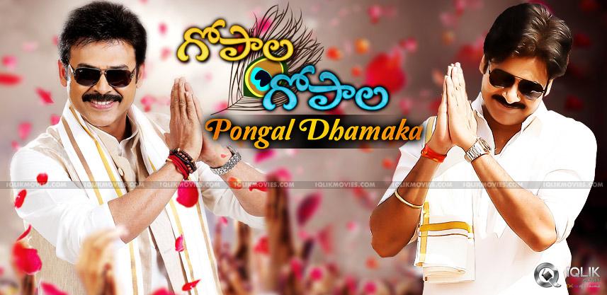 pawan-kalyan-gopalagopala-releasing-in-pongal-2015