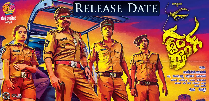 gaddam-gang-release-date-out