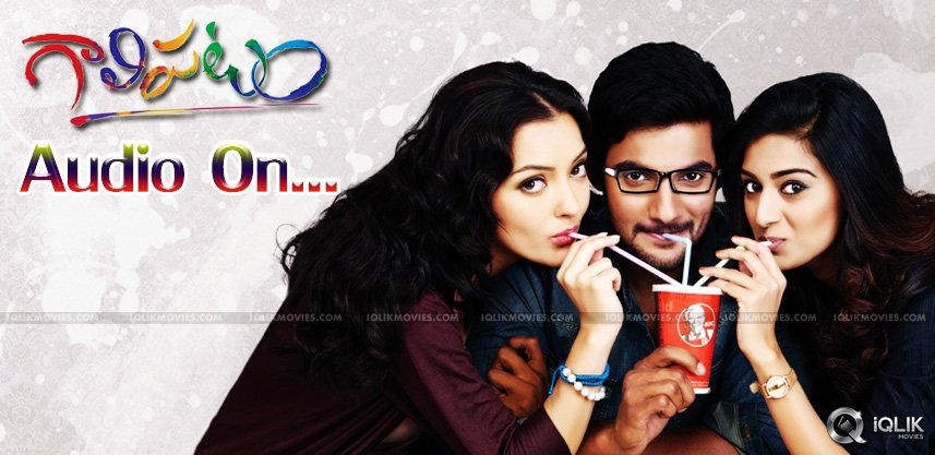 telugu-movie-gaalipatam-audio-release-on-12th-July