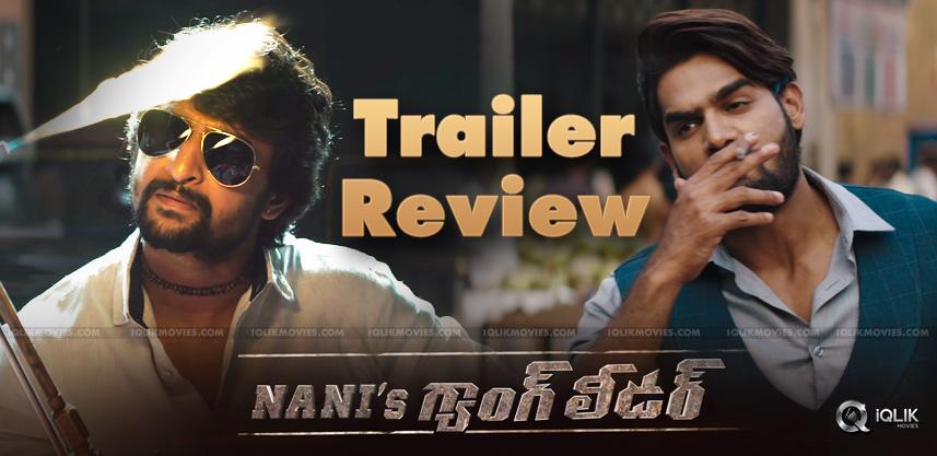 gang-leader-trailer-review