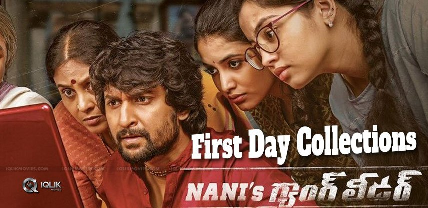 nani-gang-leader-first-day-collection