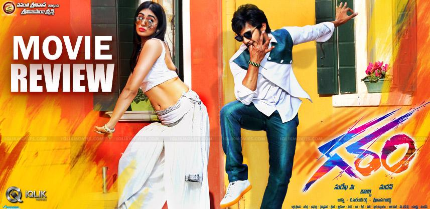 aadi-garam-movie-review