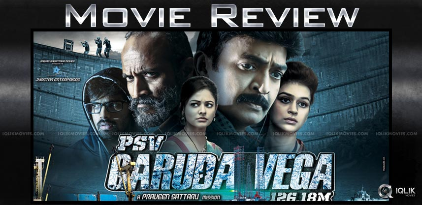 garudavega-movie-review-ratings-rajasekhar