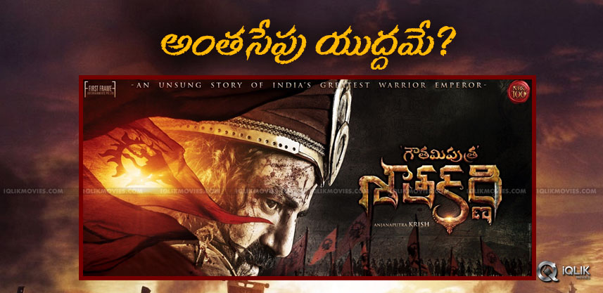 war-episodes-in-gautamiputra-satakarni-details