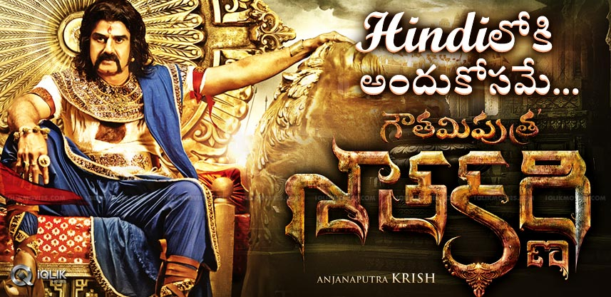 reason-behind-gautamiputrasatkarni-hindi-release