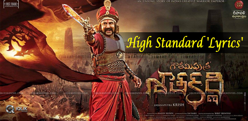 discussion-on-gautamiputrasatakarni-lyrics