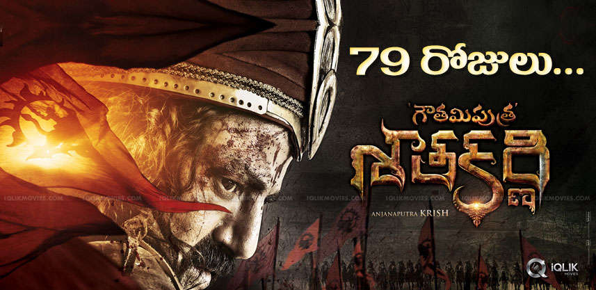 krish-completes-shoot-of-gautamiputrasatakarni-79d