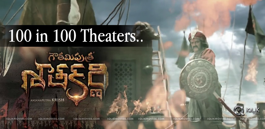 gautamiputrasatakarni-trailer-in-100centers