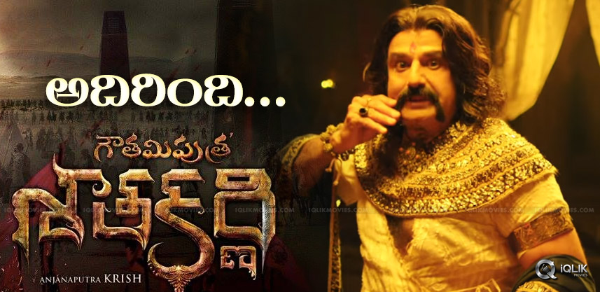 celebs-response-on-gautamiputrasatakarnitrailer